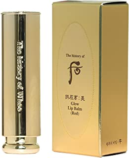 The History of Whoo Gongjinhyang Mi Secret Court Glow Lip Balm(SPF10) Pink 3.5g by The History of Whoo