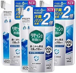 【まとめ買い】リセッシュ 除菌EX 香り残らない 詰替用 320ml × 3個