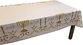 Best judaica table linens Reviews