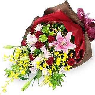 【退職祝い】ピンクユリと赤バラのミックス花束 yi00-511504 花キューピット 花 ギフト お祝い 送別 記念 プレゼント