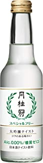 【ノンアルコール日本酒/糖質0/大吟醸の香り】月桂冠 スペシャルフリー [ ノンアルコール 245ml×12本 ]