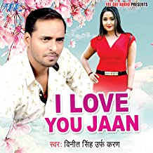 Best jaan i love you Reviews