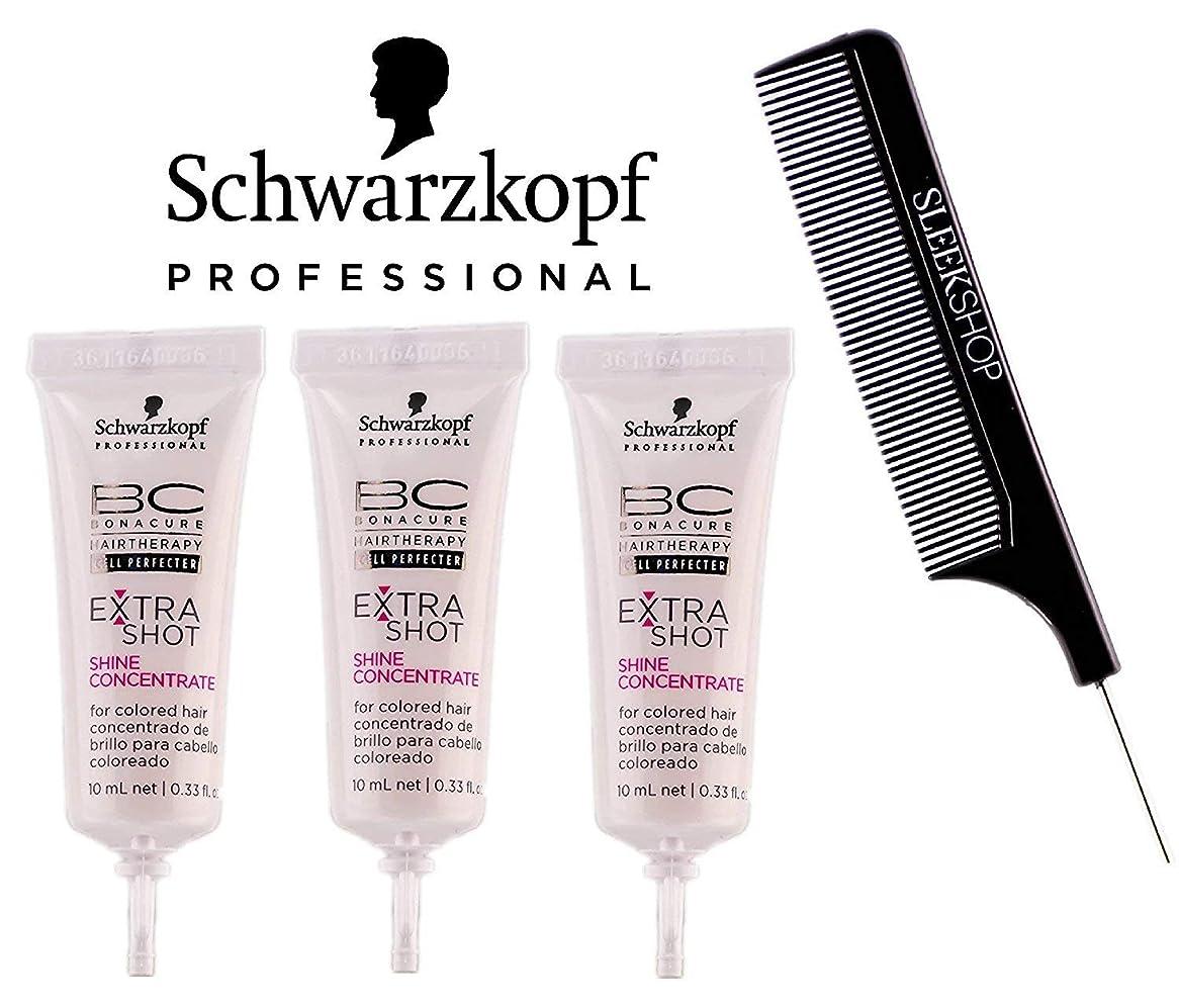 穿孔するより平らな馬力Schwarzkopf (なめらかなスチールピンテールコーム付き)色の髪のためのBC Bonacureエキストラショット磨きコンセントレイト (3-pack) x 0.33 oz