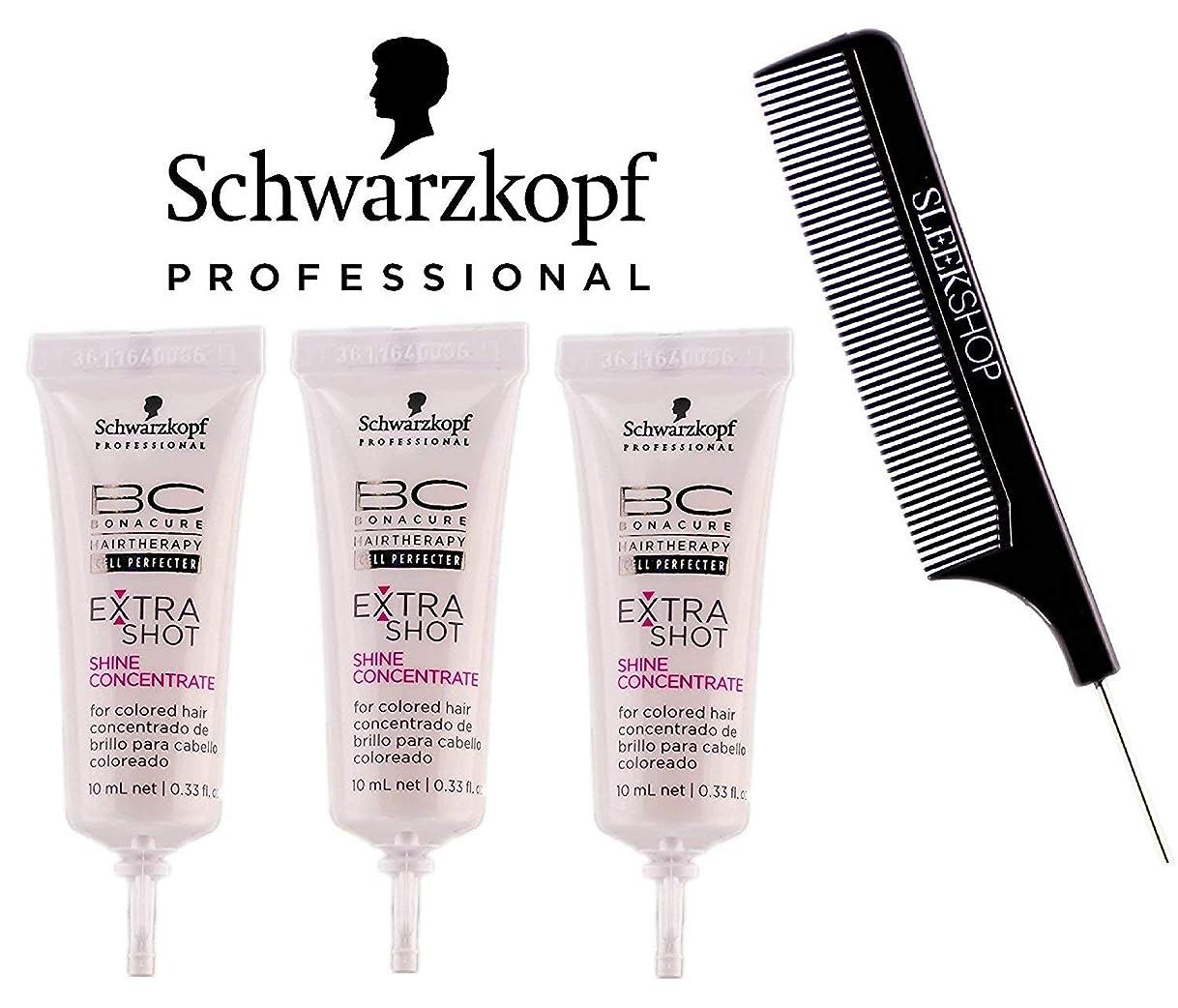 結論順番革新Schwarzkopf (なめらかなスチールピンテールコーム付き)色の髪のためのBC Bonacureエキストラショット磨きコンセントレイト (3-pack) x 0.33 oz