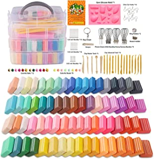 Polymer Clay, Farielyn-X 60 Colors 1 oz/Block Soft Oven Bake Modeling Clay Kit, 19 Tools and 10 Kinds of Accessories, Non-...