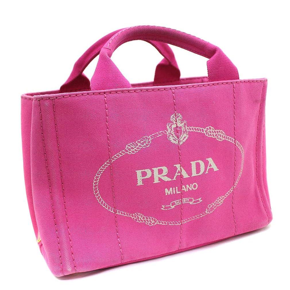 こどもの宮殿キャンディー腐食するプラダ PRADA カナパ ハンドバッグ ピンク レディース キャンバス [中古]