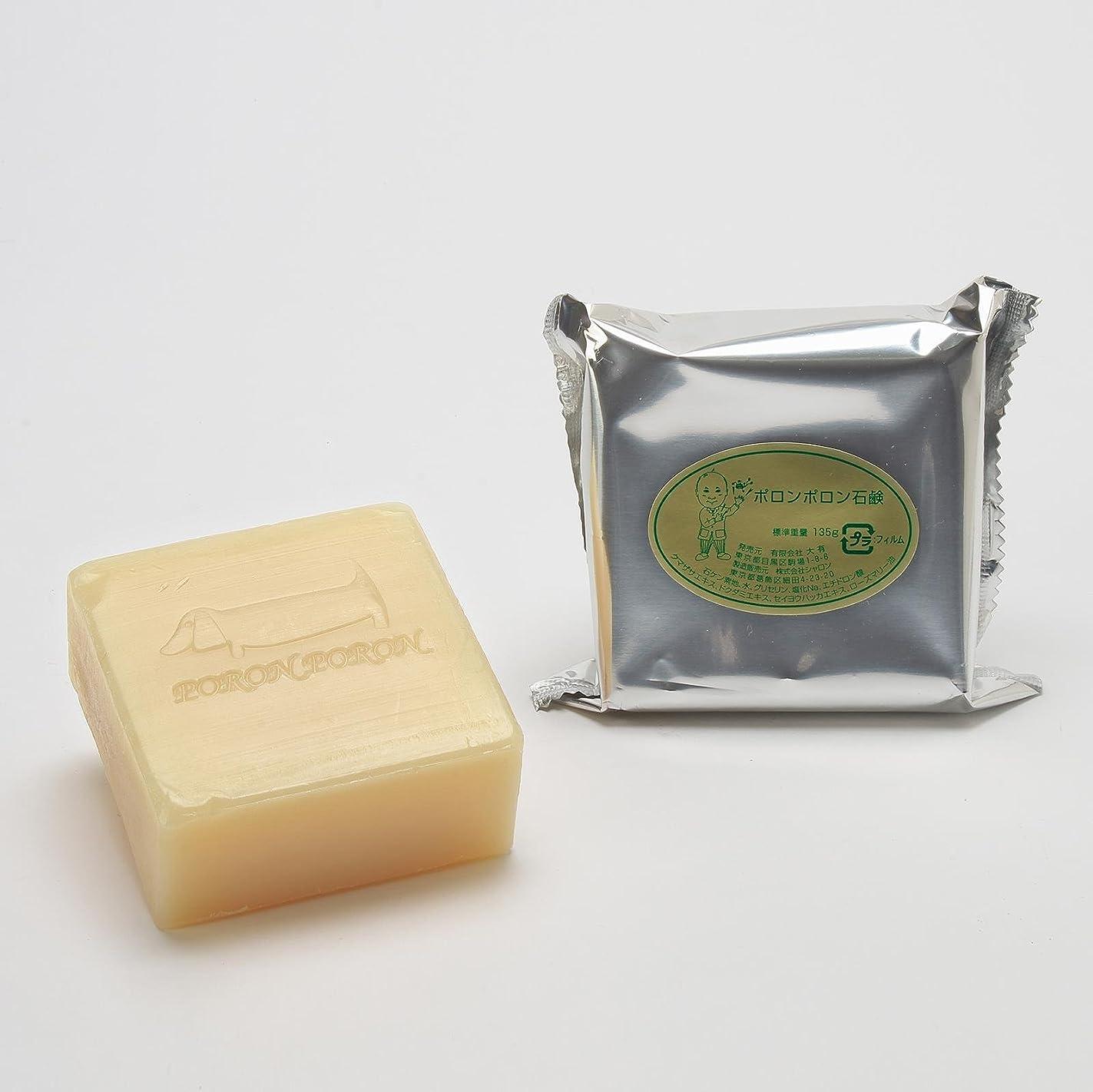 おもしろい不利競争力のあるポロンポロン石鹸