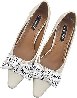 QZUnique Women's Ladies' High Heels, Pu Pointed Toe Shoes 6.5 B(M) US Apricot