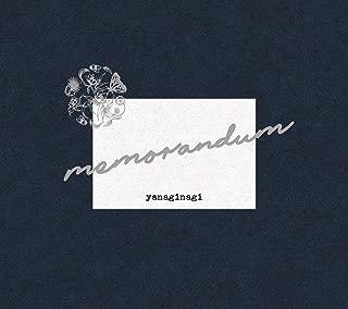 memorandum (初回限定盤CD+Blu-ray)