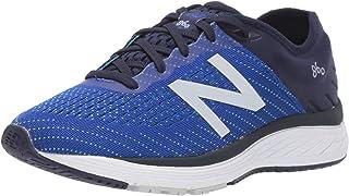 New Balance 860 v10 Kids Road Running Shoes