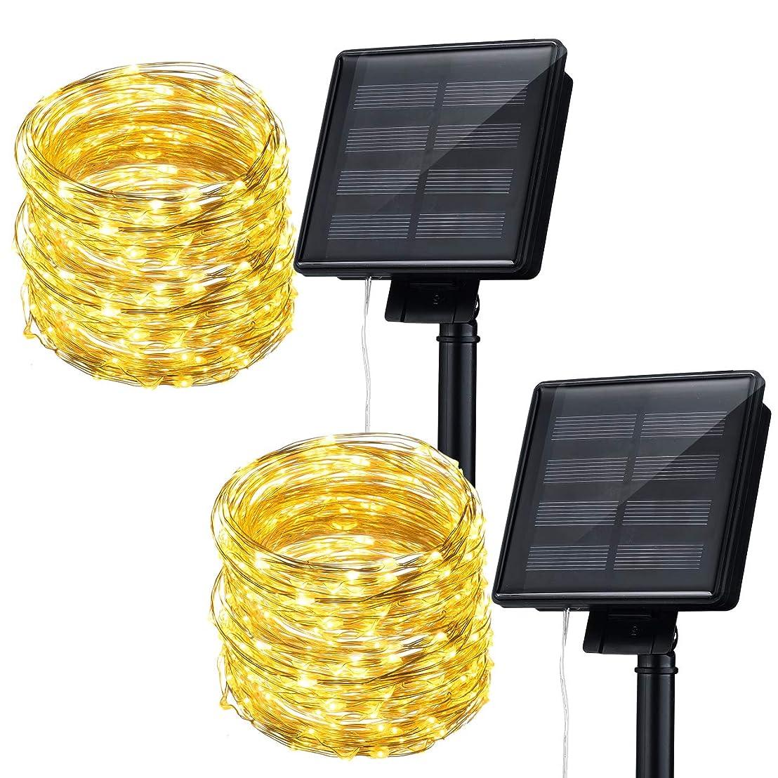 クライマックス筋肉のパブMpow ストリングライト ソーラー充電式 200led電球 20m 8点灯モード イルミネーションライト IP64防水 電飾 飾り パーティー アウトドア 結婚式対応 2個