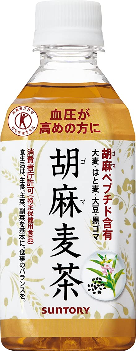 おばさんシート例[トクホ]サントリー 胡麻麦茶 350ml×24本
