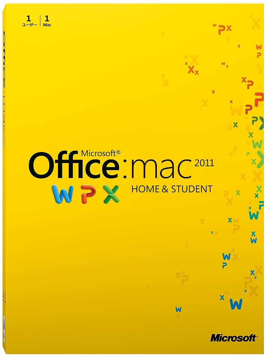 ランク脊椎ハーブ【旧商品】Microsoft Office for Mac Home and Student 2011-1 パック