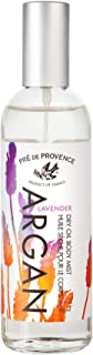 Pre de Provence, Moroccan Argan Oil Dry Body Mist - Lavender