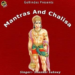 Best shankar sahney album Reviews