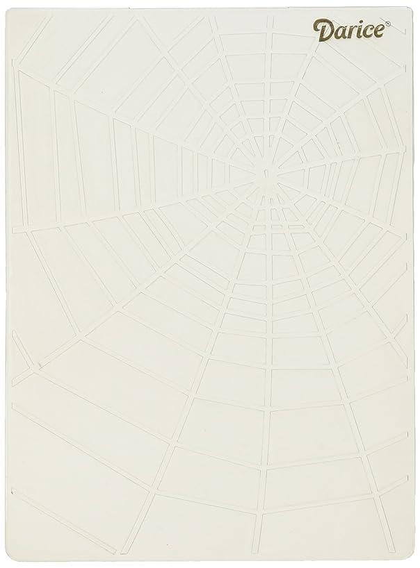 Darice Embossing Folder Spider Web