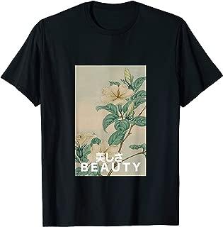 Beauty Japanese Art Vaporwave Aesthetic T-Shirt