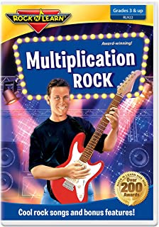 Multiplication Rock by Rock 'N Learn
