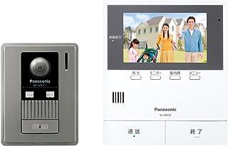 パナソニック(Panasonic) テレビドアホン (電源コード式) VL-SE50KF