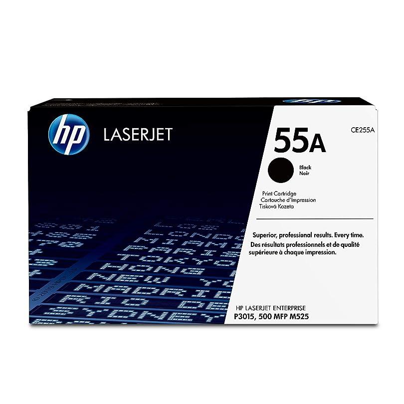 震え振り向くパブHP プリントカートリッジ CE255A 黒 標準(6,000枚) HP-EPCE255A