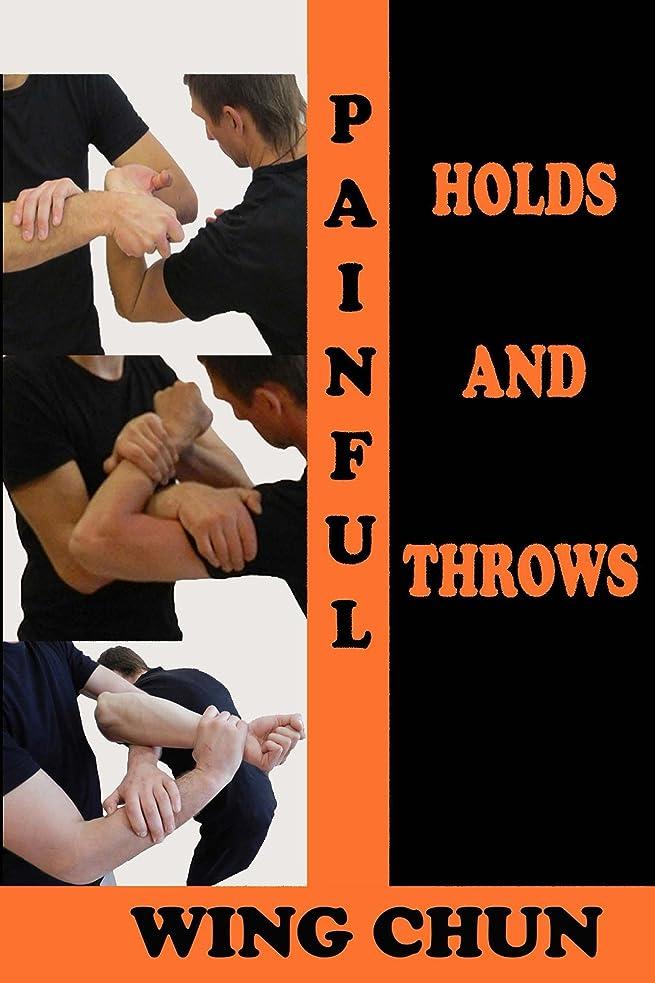 ビジター算術決済Painful holds and throws in wing chun (English Edition)