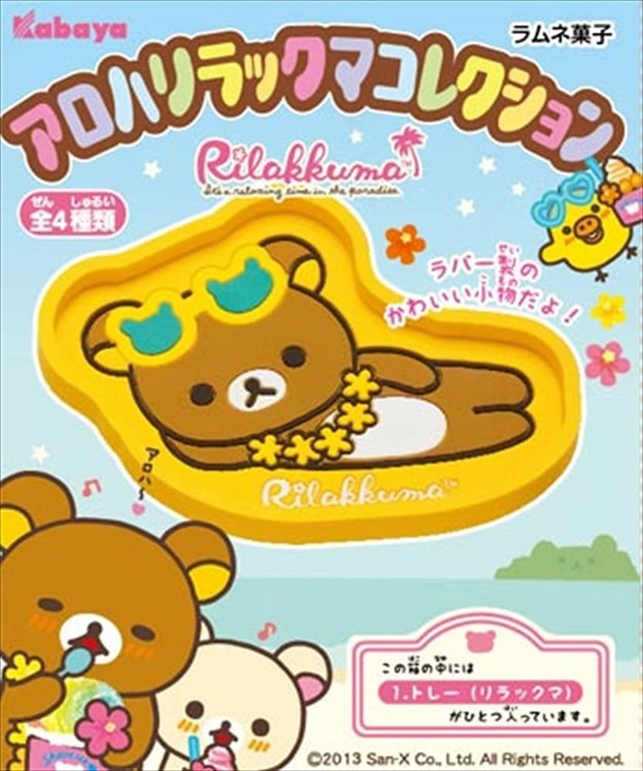 Aloha Rilakkuma Collection Box (Shokugan) (8pcs)