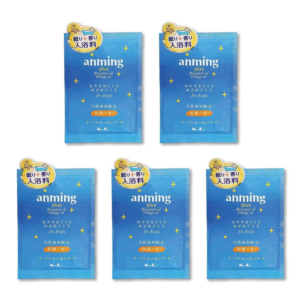 熱血色の良い結婚アンミング プラス 入浴剤 バスエッセンス (ミニタイプ5袋)