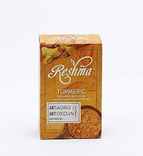 Reshma Beauty Turmeric Soap