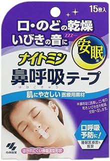 【15枚x3箱】ナイトミン 就寝時に張る鼻呼吸テープ 口・のどの乾燥・いびきの音を軽減 安眠へ促します 15枚入x3箱(4987072047293-3