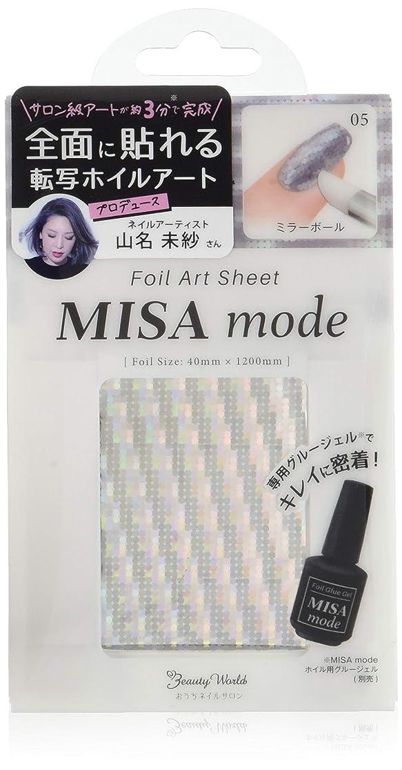 病者程度欲望MISA mode 転写ホイル MIS485 ミラーボール
