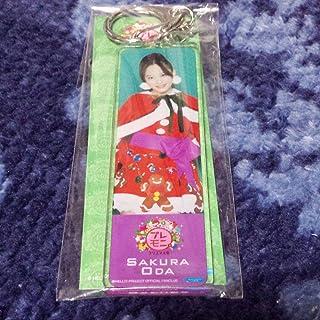 モーニング娘。小田さくらアクリルキーホルダー モーニング娘