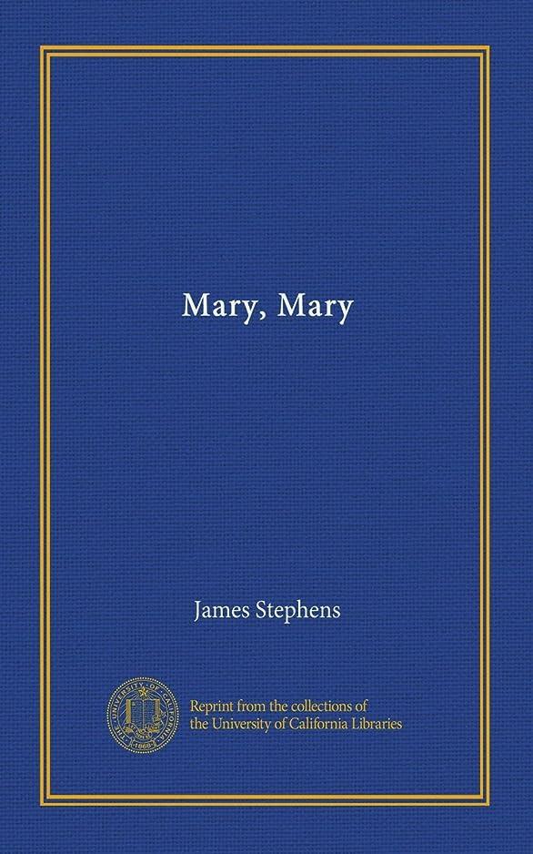 信頼性うがい薬追うMary, Mary