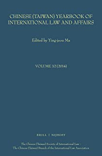 Chinese Taiwan Yearbook of International Law and Affairs