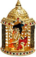VRINDAVANBAZAAR.COM Bal Gopal Swarnamandir showpiece