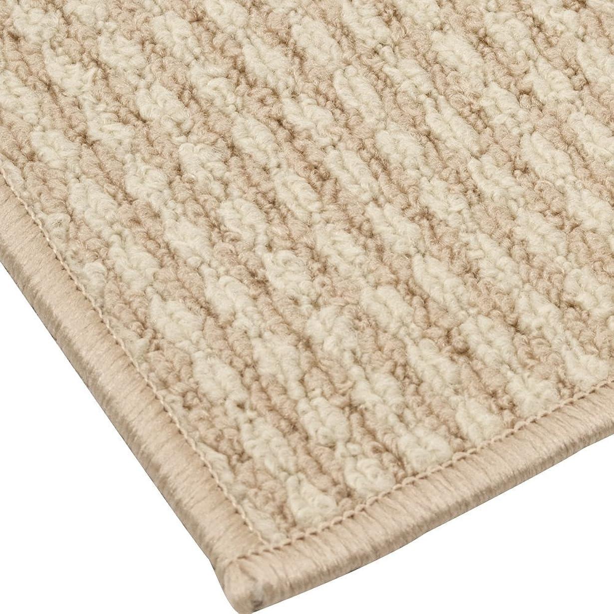 読者ギャップ襟Arie(アーリエ) 折りたたみカーペット リップル 191x191cm(本間2帖) アイボリー
