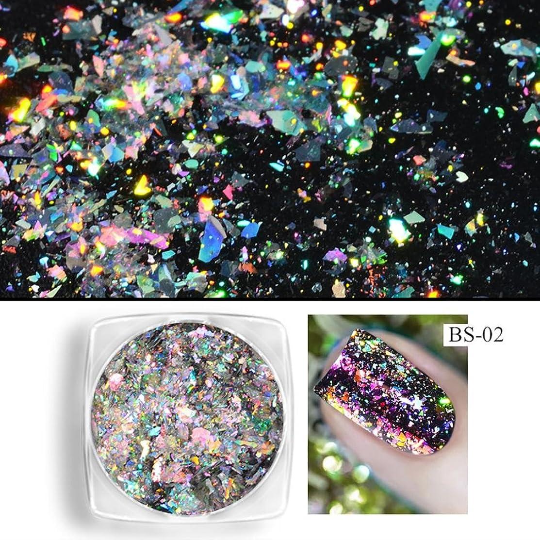 Women Nail Glitter Powder, Lotus.flower Neon Flakes Magic Rainbow Mirror Effect Nail Sequins Pigment DIY Shinning Nail Art Charming Makeup (B)