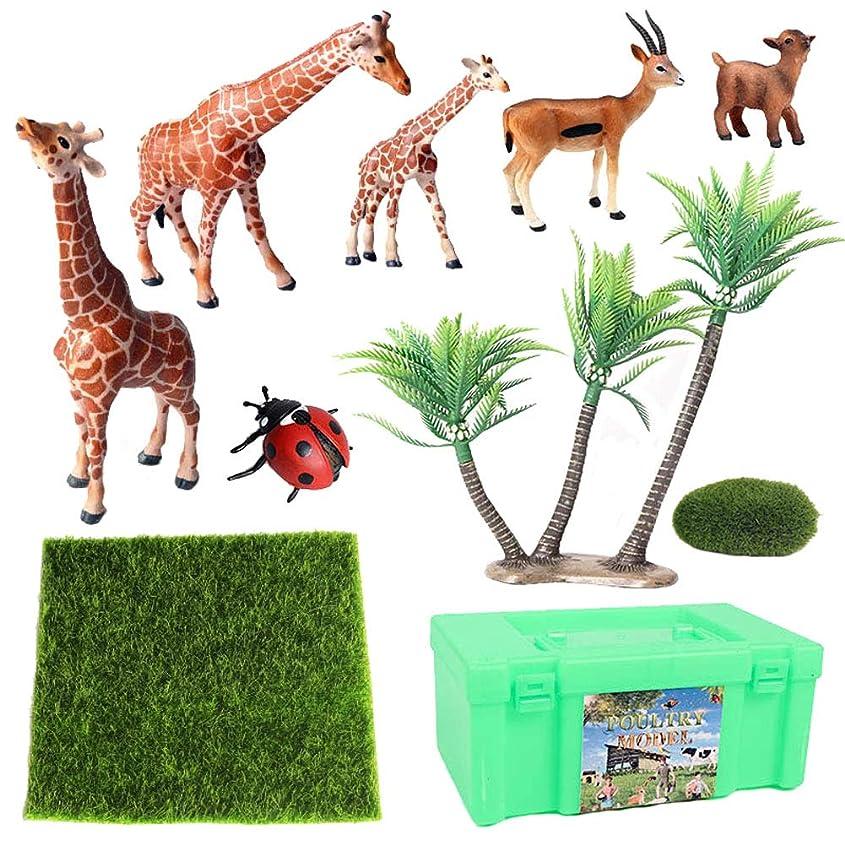秘密の受け継ぐ経験者FLORMOON動物フィギュア 9 個のリアルなプラスチックジャングル動物のおもちゃセット内容カモシカ、子羊、キリンなど。科学プロジェクト、学習教育おもちゃ、誕生日ギフト、ケーキトッパーのためのキッズ幼児