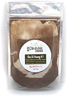 Rehmannia Powder Extract 4:1 4oz   Shu Di Huang Concentrate Granules   Lab Tested Higher Grade Prepared Rehmannia Extract ...