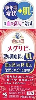 【第2類医薬品】メグリビa 168錠