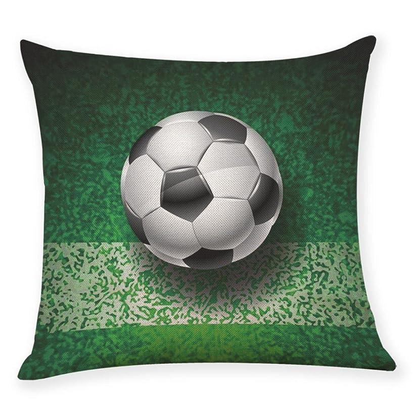 Throw Pillowcase, Kimloog 18x18 Colorful Football Soccer World Cup Home Decor Square Cushion Covers