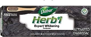 معجون اسنان بالفحم العشبي من دابر، عبوة 150 غرام مع فرشاة اسنان