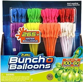 Bunch O Balloons バンチ オ バルーン 8束セット