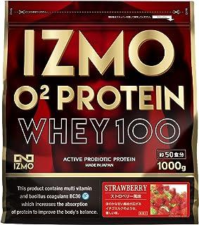 アルプロン IZMO イズモ O2プロテイン ストロベリー風味 1kg 生きた乳酸菌BC-30配合(国内生産)