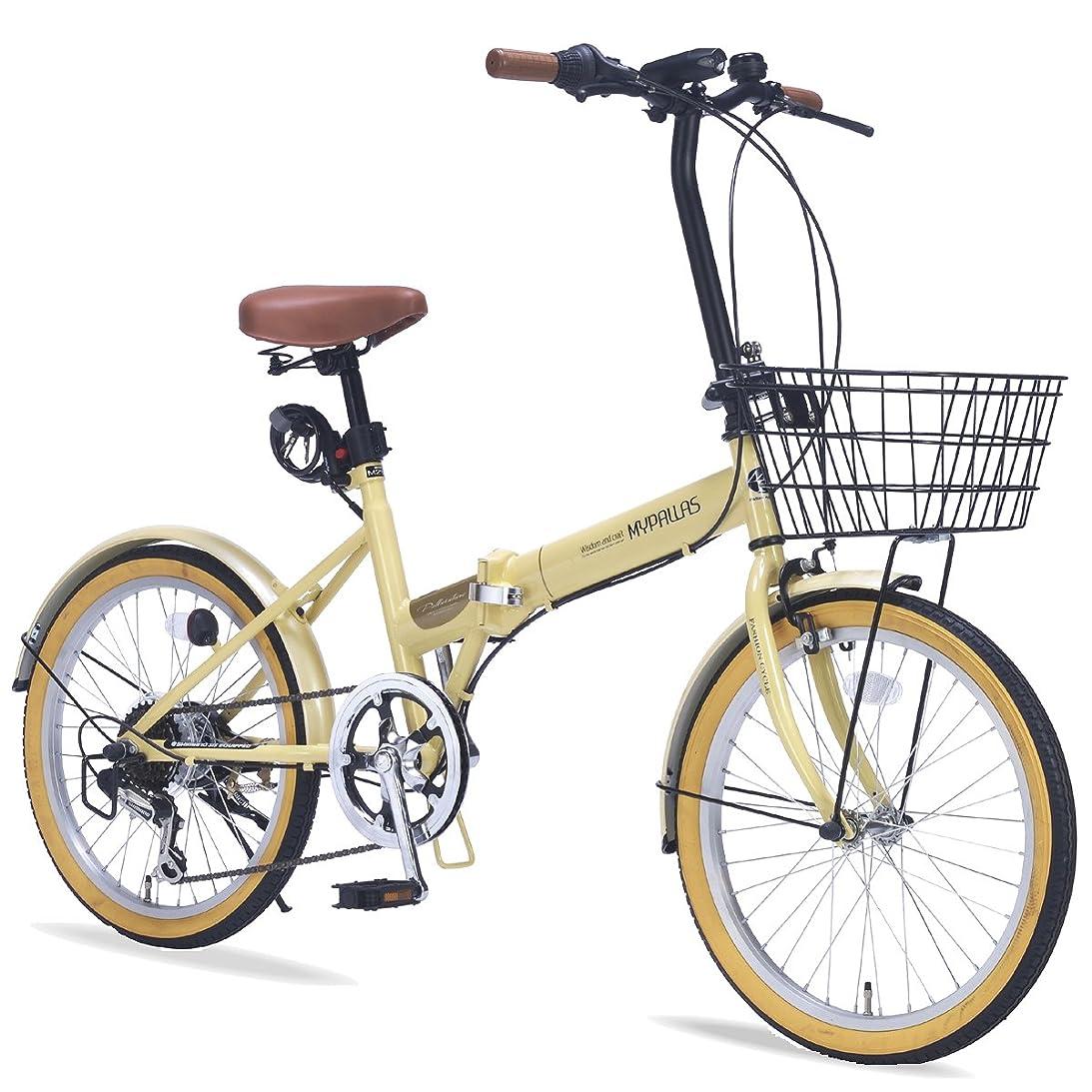アカデミック日没アカデミックMy Pallas(マイパラス) 折り畳み自転車 20インチ シマノ製6段変速 オールインワン M-252 カゴ?LEDライト?カギ付 選べる4色 おしゃれなタイヤカラーウォール
