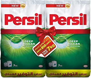 Persil Powder Detergent, 7kg - Pack of 2
