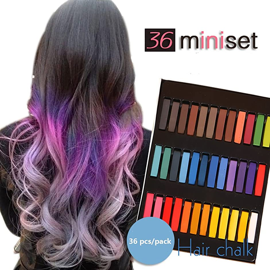 市の中心部欠点起点大ブレイク中!HAIR CHALKIN 選べる 6色/12色/24色/36色 髪専用に開発された安心商品! ヘアチョーク ヘアカラーチョーク 一日だけのヘアカラーでイメチェンが楽しめる!美容室のヘアカラーでは表現しづらい色も表現できます! (6色/12色/24色/36色セット)
