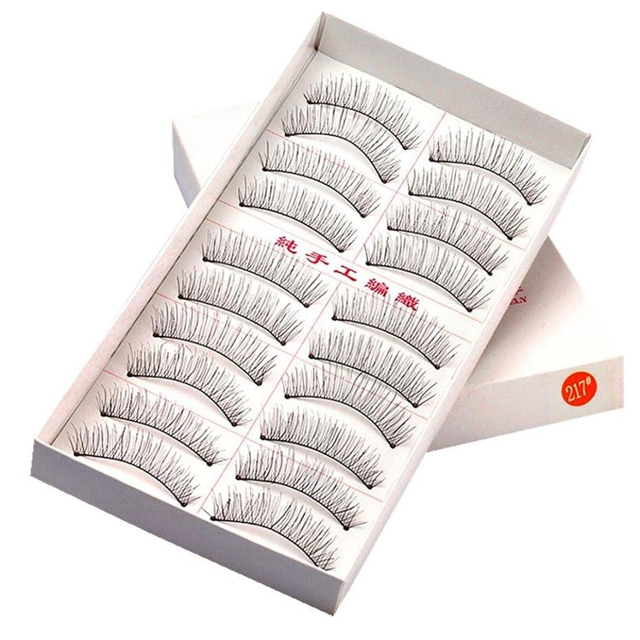 ステップスペース滅びるFeteso 10ペアセット つけまつげ 上まつげ Eyelashes アイラッシュ ビューティー まつげエクステ レディース 化粧ツール アイメイクアップ 人気 ナチュラル 飾り ふんわり 装着簡単 綺麗 変身