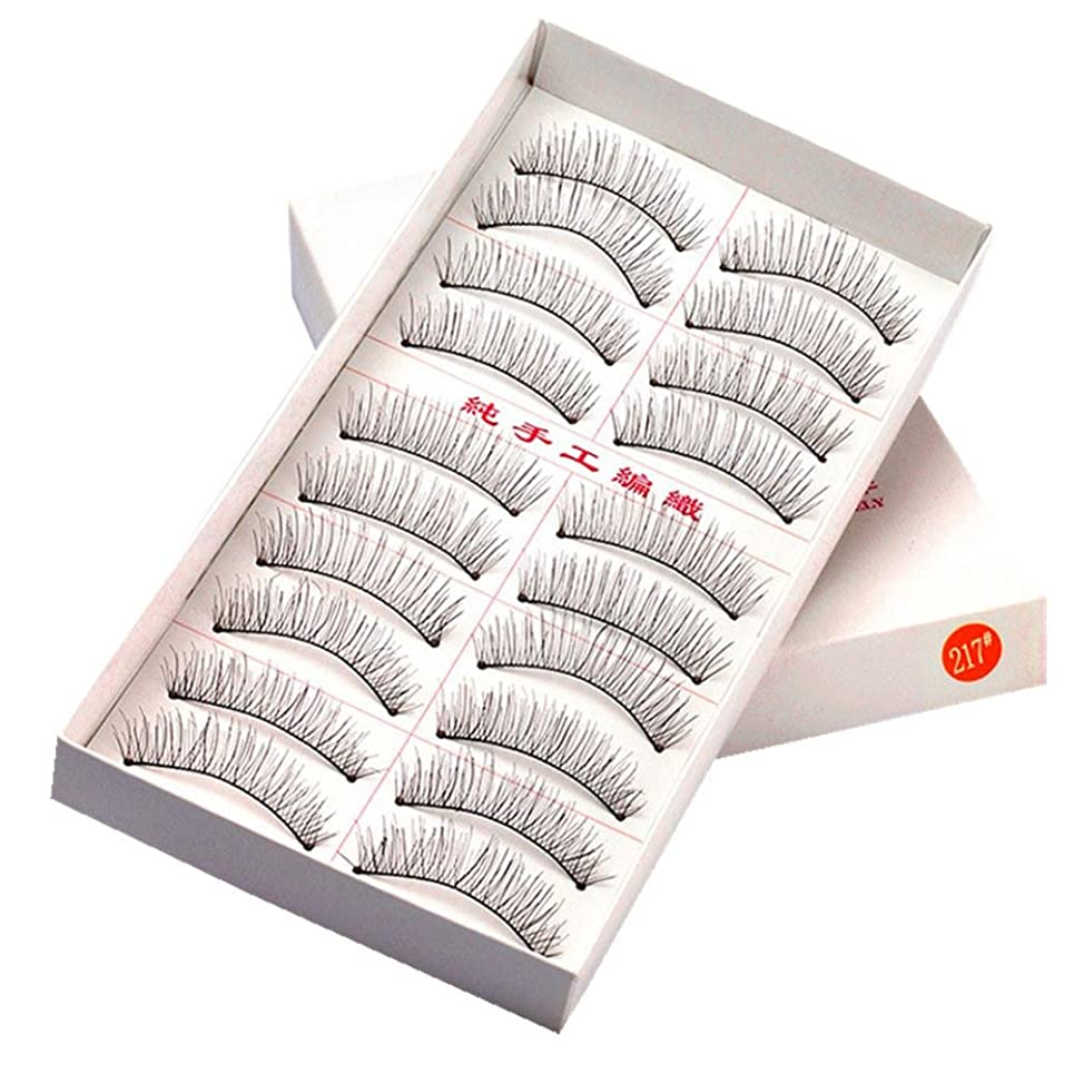呼び起こす誕生日器用Feteso 10ペアセット つけまつげ 上まつげ Eyelashes アイラッシュ ビューティー まつげエクステ レディース 化粧ツール アイメイクアップ 人気 ナチュラル 飾り ふんわり 装着簡単 綺麗 変身