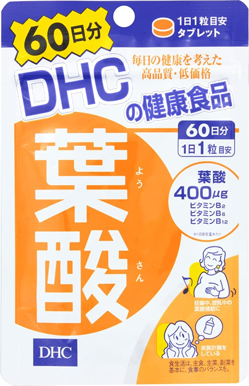 口径中でクロールDHC 葉酸 60日分 60粒