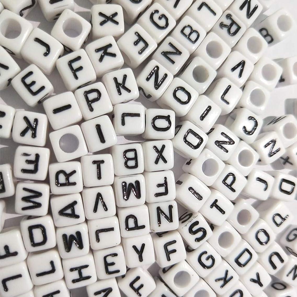 XGuangage 6x6mm Acrylic Plastic Loose Beads Alphabet Letter Cube Beads for DIY Bracelet Necklace Jewelry Making 200pcs (White, Cube)